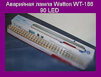 Аварийная лампа Watton WT-186 90 LED!Акция