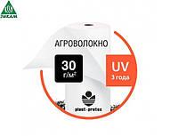 Агроволокно белое Plant-Protex 30 г/м2
