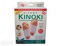 Пластырь очищающий Киноки ( KINOKI)