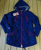 Куртка-парка демисезон  на девочку рост 128-146  см, фото 1