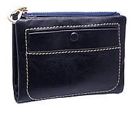 Кожаное женское портмоне  8508 blue