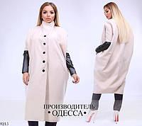 Пальто кашемировое женское осеннее 42-46, 48-54, 56-60, фото 1
