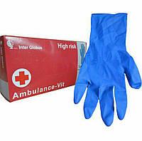Перчатки Ambulance VIT латексные