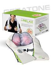 Масажер для тіла IRelax Gezatone, AMG395