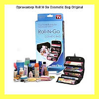 Органайзер Roll N Go Cosmetic Bag Original