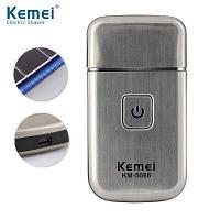 Аккумуляторная электробритва Kemei