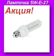 Лампочка LED 5W-E-27,Длинная светодиодная энергосберегающая,Лампочка LED!Акция