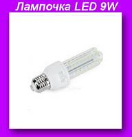 LED 9W,Лампочка LED 9W,Длинная светодиодная энергосберегающая,Лампочка LED