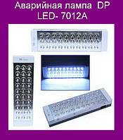 Аварийная лампа  DP LED- 7012A