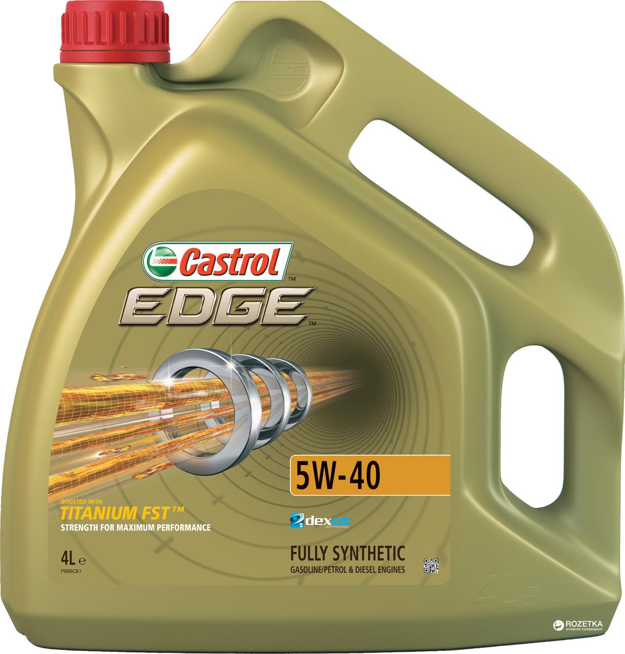 Моторное масло  Castrol EDGE (Кастрол) 5W-40 C3 4 л