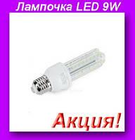 LED 9W,Лампочка LED 9W,Длинная светодиодная энергосберегающая,Лампочка LED!Акция