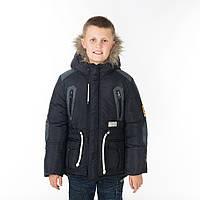 """Детская зимняя куртка """"Алексей"""" для мальчика Разные цвета"""
