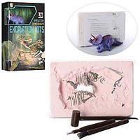 Игровой набор раскопки «Скелет динозавра 3D» 502B