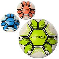 Мяч футбольный 3000-14ABC, размер 5