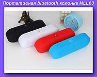 BLUETOOTH колонка MLL-60,Портативная bluetooth колонка SPS MLL60