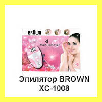 Эпилятор BROWN XC-1008!Опт