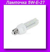 Лампочка LED 5W-E-27,Длинная светодиодная энергосберегающая,Лампочка LED!Опт