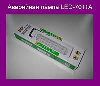 Аварийная лампа LED-7011A!Опт