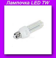 LED 7W,Лампочка LED 7W,Длинная светодиодная энергосберегающая,Лампочка LED!Опт