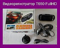 Видеорегистратор T650 FullHD