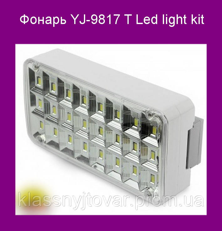 Фонарь YJ-9817 T Led Light Kit!Акция