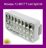 Фонарь YJ-9817 T Led Light Kit!Акция, фото 1