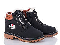 Ботинки подростковые GFB- Канарейка (31-36) купить оптом 7 км