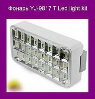 Фонарь YJ-9817 T Led Light Kit!Акция