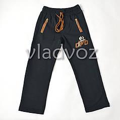 Спортивные штаны для мальчика 6-7 лет чёрные