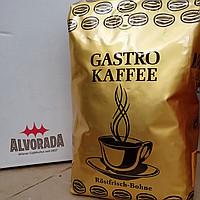 Кофе в зернах Alvorada Gastro Kaffee 1кг.