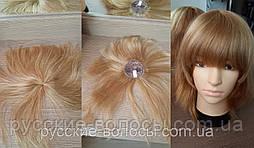 Натуральная челка- накладка из волосна заколках
