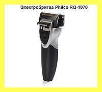 Электробритва Philco RQ-1070!Опт