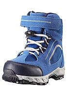Зимние ботинки для мальчика LassieТес 769112-6520. Размеры 24-35.
