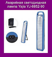 Аварийная светодиодная лампа Yajia YJ-6852-90
