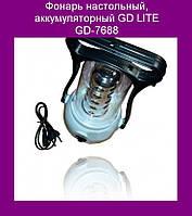 Фонарь настольный, аккумуляторный GD LITE GD-7688!Акция