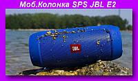 Моб.Колонка SPS JBL E2,Портативная колонка Bluetooth,Влагозащитная беспроводная колонка!Опт