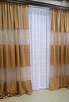 """Шторный набор """"Линия"""" (2 шторы + тюль 3м) V1, фото 2"""