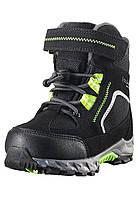 Зимние ботинки для мальчика LassieТес 769112-9990. Размеры 22-35.