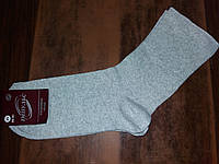 Носки с широким бортом