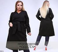 Пальто кашемировое женское осеннее 54-56,58-60, фото 1