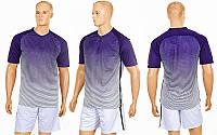 Футбольная форма Band CO-1825-V (PL, р-р S-XL, фиолетовый, шорты белые)