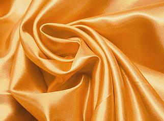 Ткань атлас оранжевый