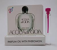 Масляные духи с феромонами Armani Acqua di Gioia 5 ml