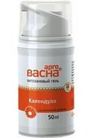АРГОВАСНА календула Арго - для кожи, слизистой, пигментация, витилиго, аллергия, ожоги, прыщи, эрозия матки