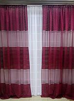 """Шторный набор """"Линия"""" (2 шторы + тюль 3м) V2, фото 2"""