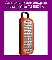 Аварийная светодиодная лампа Yajia YJ-6804 A!Опт