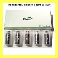 Испаритель eleaf  (0.3 ohm 30-80W)!Опт