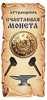 Чеканка персональных монет на празднике, фото 1