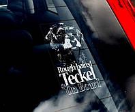 Жесткошерстная Такса стикер