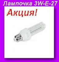 Лампочка LED LAMP 3W-E-27, Длинная, светодиодная энергосберегающая,Лампочка LED!Акция